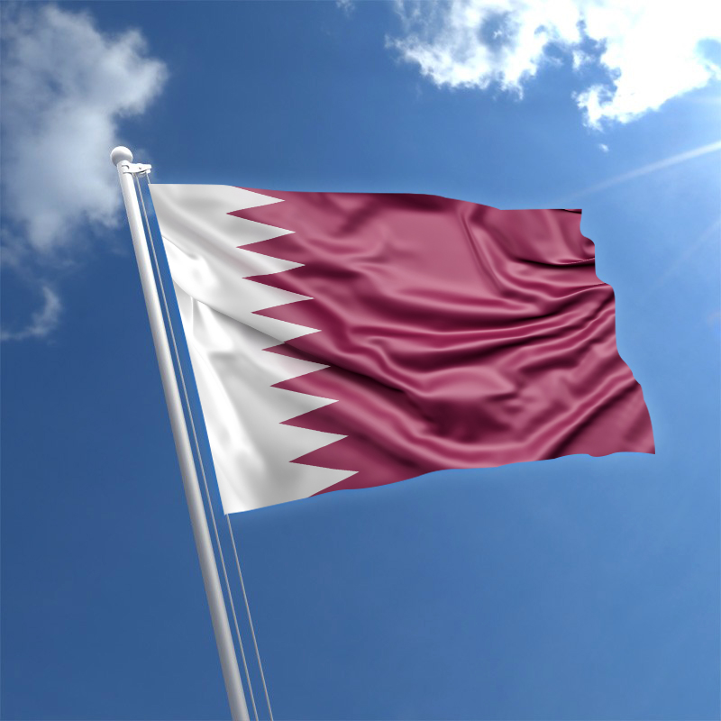 Qatar Email List